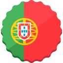 Intro: Paroles et Traduction en Portugais - Chivv