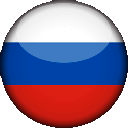 Change: Vertaling in Russish en teks - Alz X 38
